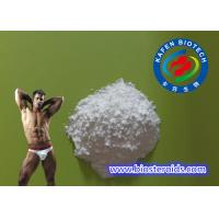 Buy cheap Prevent / Treat Wheezing Pharmaceutical Raw Materials Theophylline CAS 58-55-9 from wholesalers