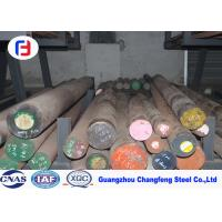 Buy cheap Uniform Carbides High Speed Tool Steel Bar M2 / 1.3343 For Heading Forming Die from wholesalers
