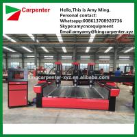 Buy cheap cnc granite engraving machine KC2025 three heads stone engraving cnc route from wholesalers