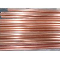Buy cheap Straight Seamless Copper Pipe C11000 , Custom Rotating Bands Copper Round Tube from wholesalers