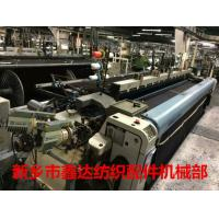 Buy cheap The second-hand Swiss P7300 PH projectile loom,390gripper-shuttle loom,153weaving machine from wholesalers