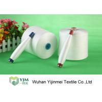 Buy cheap TFO 20s-60s Polyester Spun Yarn Raw White 100 Spun Polyester Sewing Thread High Tension product