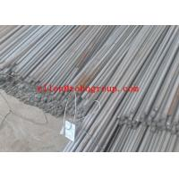 Buy cheap Seamless Stainless Steel Round Bar ASTM A276 AISI GB/T 1220 JIS G4303 from wholesalers