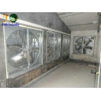 Buy cheap poultry fan for chicken house from wholesalers
