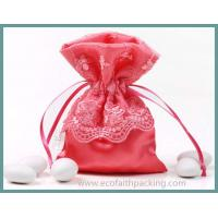 Buy cheap satin candy chocolate bag wedding favor from wholesalers