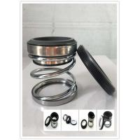 Buy cheap Mechanical engineering seal, Pump mechanical seals from wholesalers