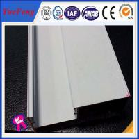 Buy cheap China extrusion supplier of aluminium windows white powder coating from wholesalers