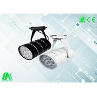 Buy cheap 4 Leaf High Power track lighting led , Black kitchen track lighting 9w from wholesalers