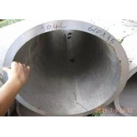 Buy cheap A638 A484 Inconel 625 Seamless Pipe Age - Hardenable  Standard For Chemistry from wholesalers