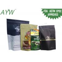 Buy cheap Resealable Standing Up Individual Coffee Bags Gravure Printing Paper Laminated from wholesalers
