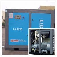 Buy cheap 115 psi Belt-driven Screw Air Compressor For Chemical Plant from wholesalers