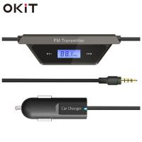 Buy cheap hot selling handsfree car kit car radio mp3 usb fm transmitter from wholesalers