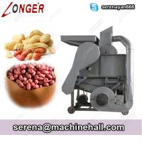 Buy cheap Professional Peanut Shell Cracking Machine|Groundnut  Pod Removing Machine from wholesalers