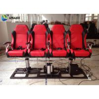 Buy cheap Red / Black 5D Cinema System Customized Dynamic Theater System For Center Park from wholesalers