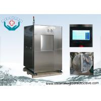 Buy cheap Compact Autoclave Sterilizer Machine With Angle Seat Valve Or Ball Valve In Piping Line from wholesalers