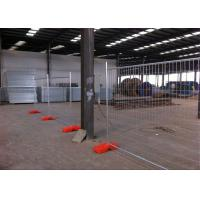 Buy cheap 42 Microns Temporary Site Fence Panels Galvanized Metal Fence 22.00kg from wholesalers