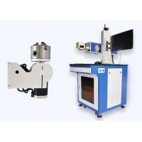 Buy cheap Bamboo / Wood Products CO2 Laser Marking Machine Paper Leather Cloth Engraving from wholesalers