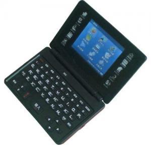 China Learning Machine  Aidi  S300 on sale