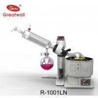 Buy cheap 2L Rotary Evaporator with 1L Flask and Lean Type or Vertical Type Condenser from wholesalers