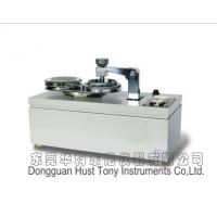 Buy cheap AC220V  50Hz  60W Professional Fabric Pilling Textile Testing Equipment from wholesalers