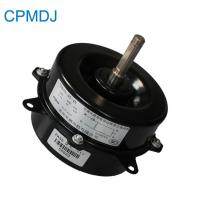 Buy cheap 3500 Airflow Air Conditioner Blower Motor Long Functional Life Low Maintenance AC Air Cooler Fan Motor product