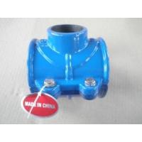 Buy cheap Saddle Clamp from wholesalers