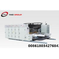 Buy cheap Economic Die Cutter Flexo Printer Slotter Machine For Pizza Box 50mm Wall Board from wholesalers