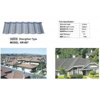 Buy cheap ISO9001 / SGS Aluminium Roofing Sheet Types Of Asphalt Shingle Roof Coating from wholesalers