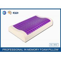 Buy cheap Small Ice Cooling Gel Contour Visco - Elastic Memory Foam Pillow Covered Bamboo Pillowcase product