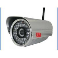 Buy cheap 3G security camera,3G IP camera,outdoor 3G camera from wholesalers