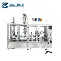 Buy cheap Professional Tea Powder Coffee Capsules Packaging Machine 5kw from wholesalers