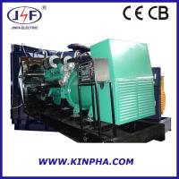 Buy cheap 50 Hz Jinfa Diesel Generator Set 25kVA~188kVA from wholesalers