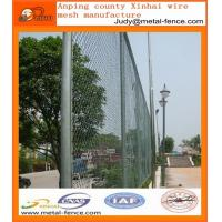 Buy cheap Garden border chain link galvanized animal mesh fence from wholesalers