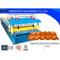 Buy cheap 0.3mm - 0.8mm Roof Panel Glazed Tile Roll Forming Enquipment 18 Forming Stations from wholesalers
