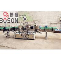 Buy cheap Auto Sticker Double Side Plastic Bottle Labeling Machine 12 Months Warranty from wholesalers