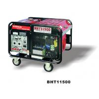 Buy cheap Lightweight Small Gasoline Powered Generator High power product