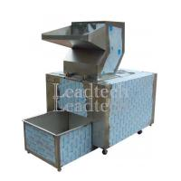Buy cheap Bone Grinding Machine-Meat Processing Machine from wholesalers