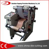 Buy cheap automatic adhesive paper and films roll to roll laminating machine from wholesalers