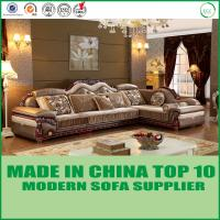 Buy cheap Leather Living Room Home Furniture Modern Leisure Sofa with wood from wholesalers