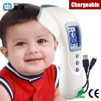 Buy cheap 2015 new baby electronic thermometer ISO CE RoHS certificates from wholesalers