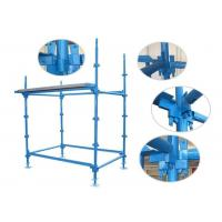 Buy cheap Quick Installation Kwikstage Scaffolding System Modular Scaffolding Components product