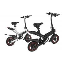Buy cheap High Configuration Folding Travel Bike Foldable Electric Bicycle 100 * 45 * 73CM from wholesalers