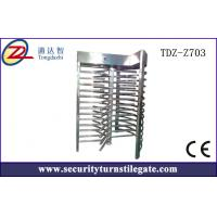 Top quality RFID Single Full Height Turnstile Access Control , security Mechanical Turnstile for sale