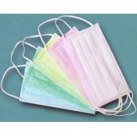 Buy cheap SMS Non Woven Fabric Products / Disposable Cap And Mask International Standard from wholesalers