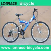 """Buy cheap 26"""" suspension MTB bicycle from wholesalers"""