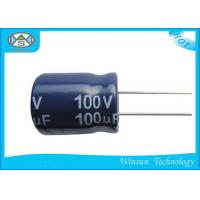 Buy cheap Ripple Current High Voltage Power Capacitor 10uF 100V Capacitor SGS Approved from wholesalers