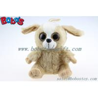 Buy cheap Big Eyes Plush Toy Brown Sitting Stuffed Dog Toy from wholesalers