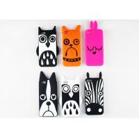 Buy cheap Lovely Animal Silicon Cell Phone Covers , Imprinted iPhone 4 / 4G / 4S Cases from wholesalers