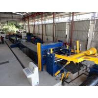 Buy cheap 0.4-4.0MM Thickness Steel Coil Slitting Machine High Speed Steel Width 1600MM Max from wholesalers