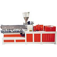 Buy cheap 300 kg/h PVC compound for wire and cable Pelletizing Machine Twin screw extruder from wholesalers